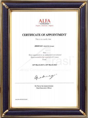 Alfa College - Georgia