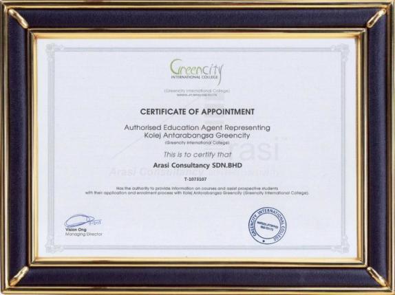 Greencity College (Malaysia)