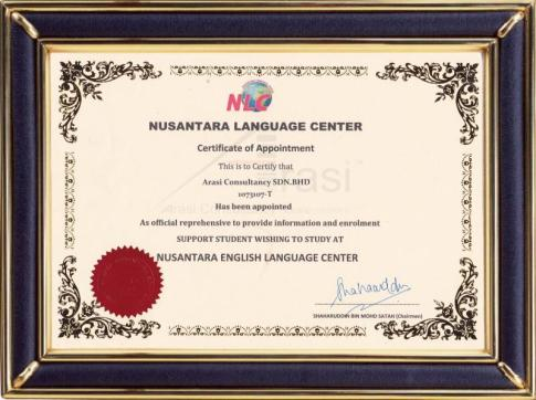 NLC Language Center