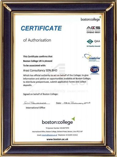 Boston College (UK)